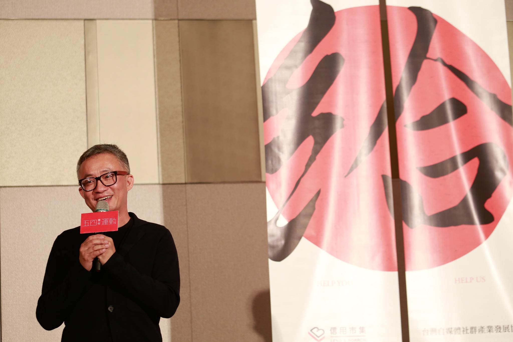 五四青年運動-event-記者會-寒舍艾美酒店-lemeridien-taipei-40.jpg