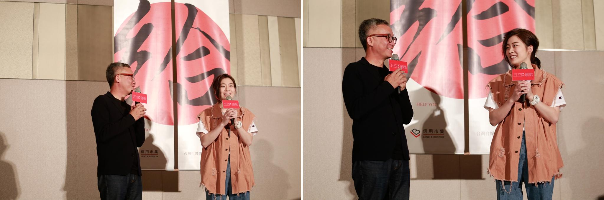 五四青年運動-event-記者會-寒舍艾美酒店-lemeridien-taipei-42.jpg