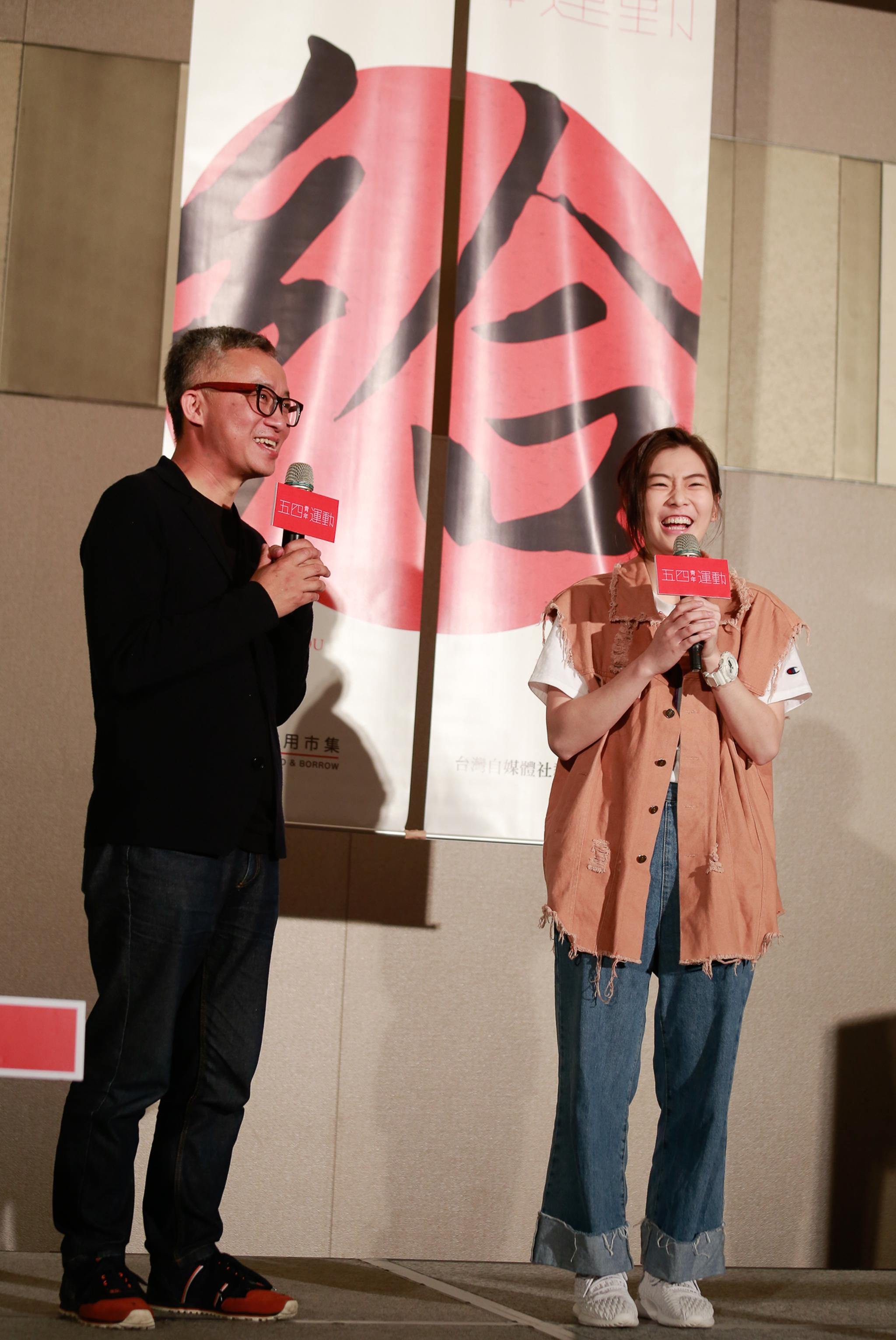 五四青年運動-event-記者會-寒舍艾美酒店-lemeridien-taipei-41.jpg