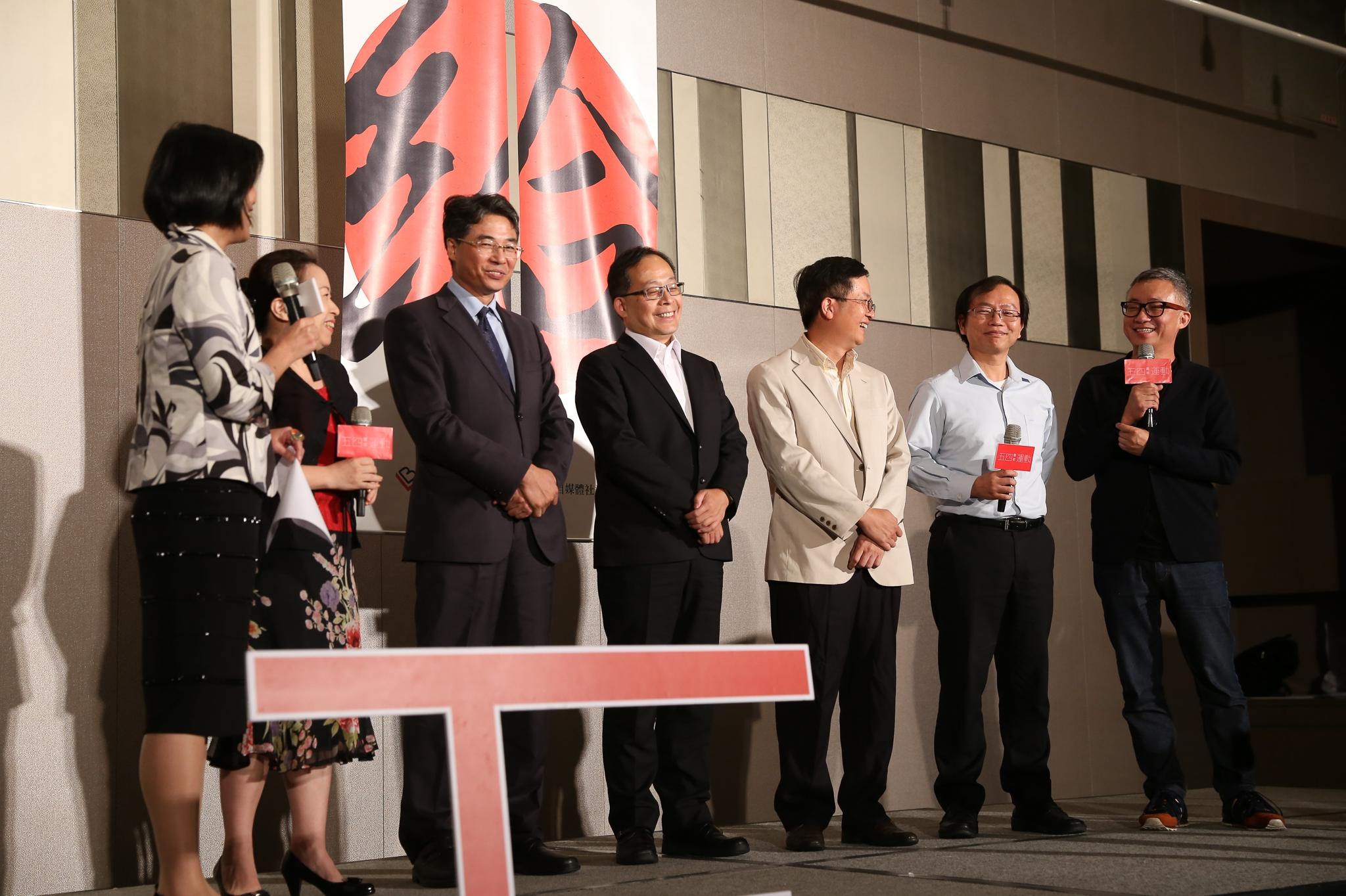 五四青年運動-event-記者會-寒舍艾美酒店-lemeridien-taipei-50.jpg
