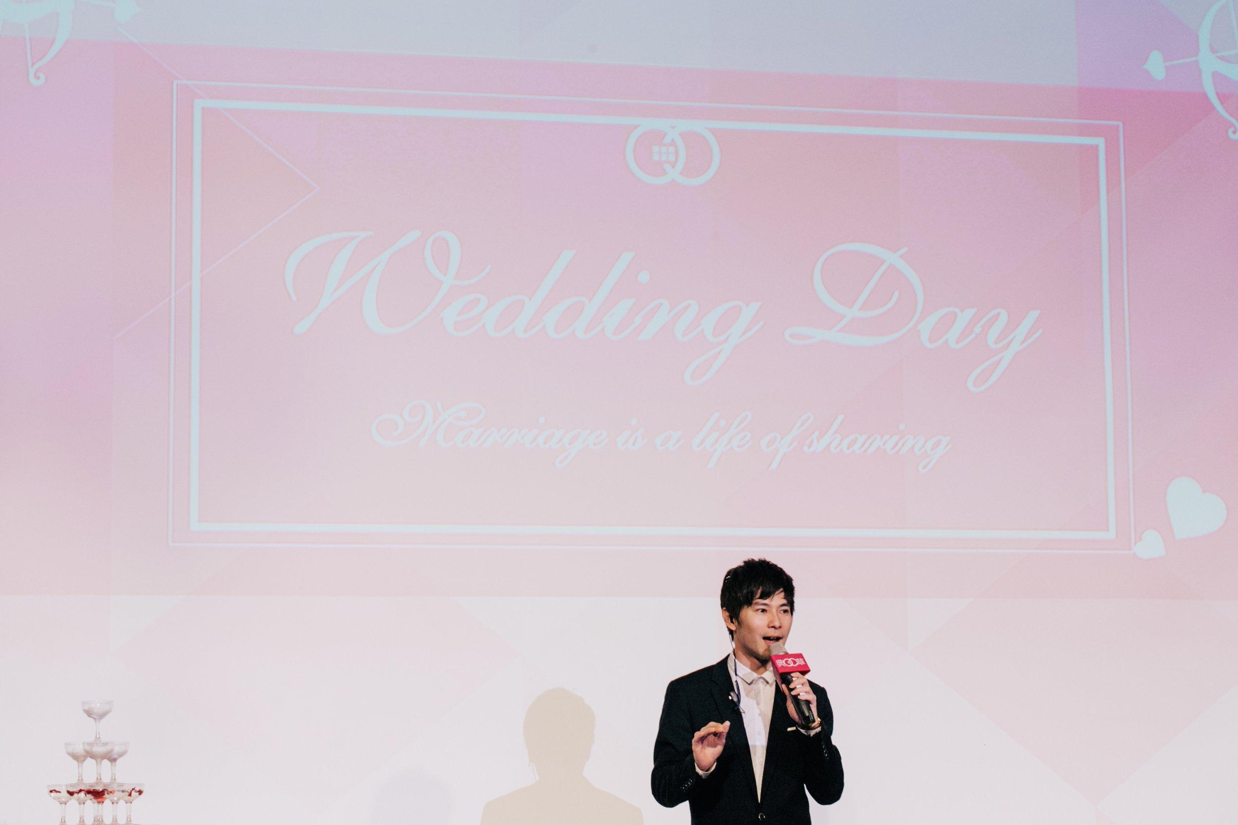 婚禮紀實-karen-ching-wedding-長榮空服-文定迎娶晚宴-新莊典華-dinner-taipei_110.jpg