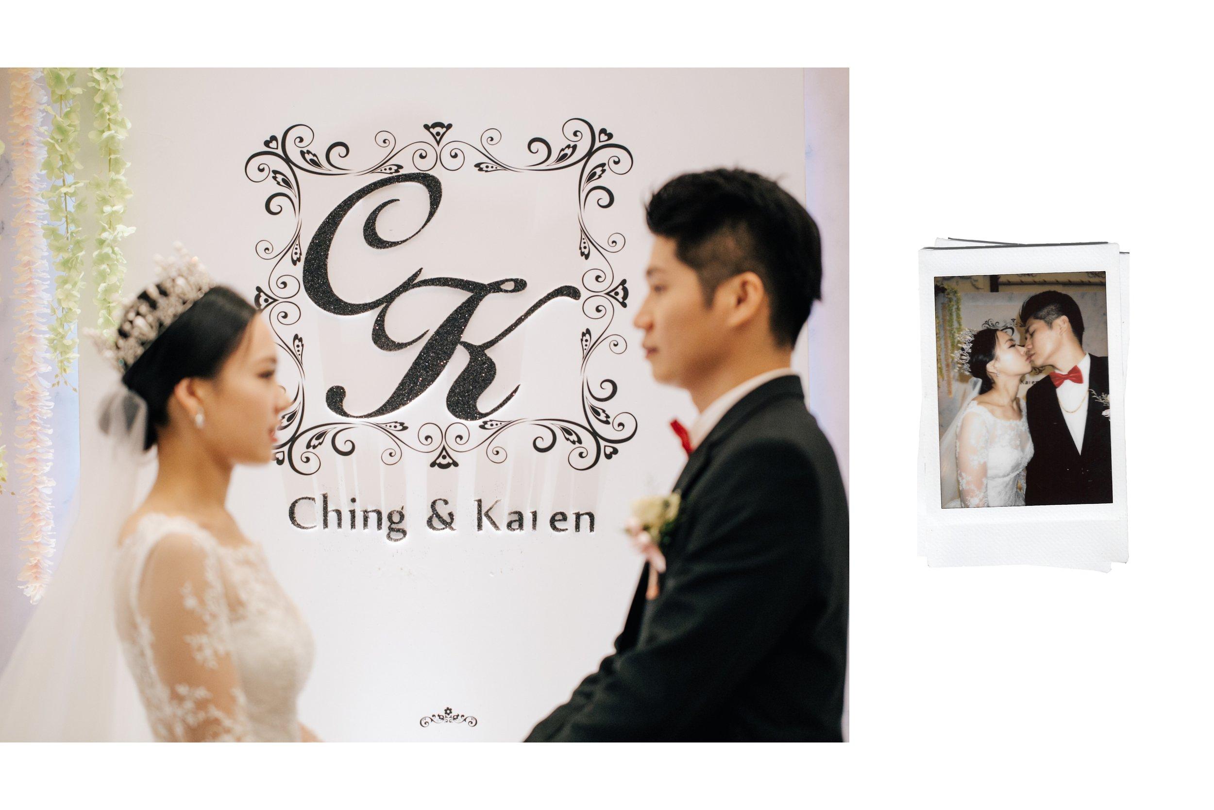 婚禮紀實-karen-ching-wedding-長榮空服-文定迎娶晚宴-新莊典華-dinner-taipei_132.jpg