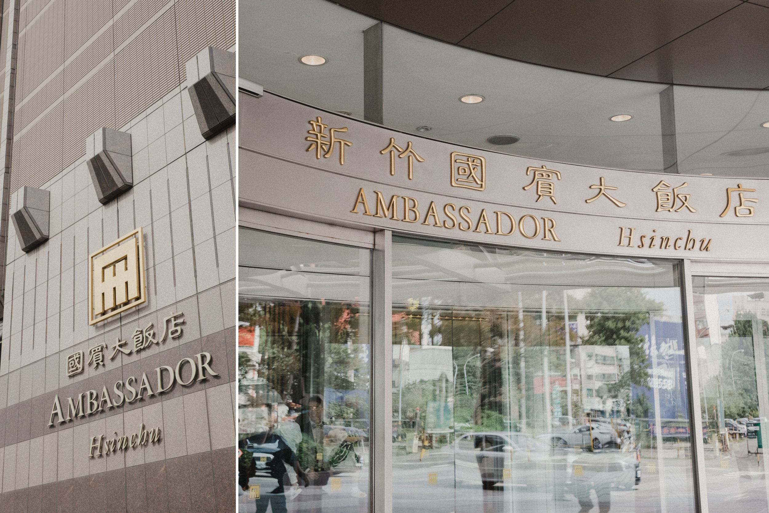wedding-caridee-oscar-lunch-ambassador-hsinchu-結婚午宴-新竹國賓_02.jpg