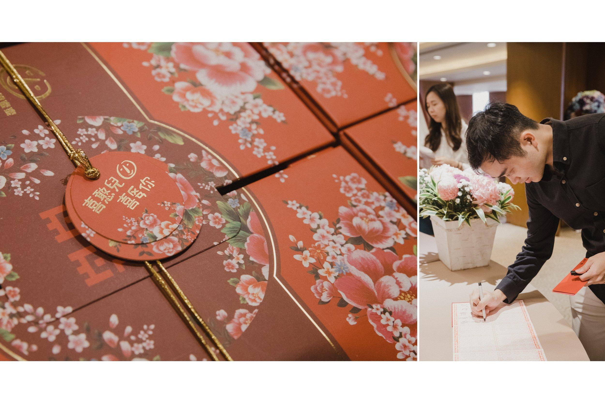 wedding-caridee-oscar-lunch-ambassador-hsinchu-結婚午宴-新竹國賓_41.jpg