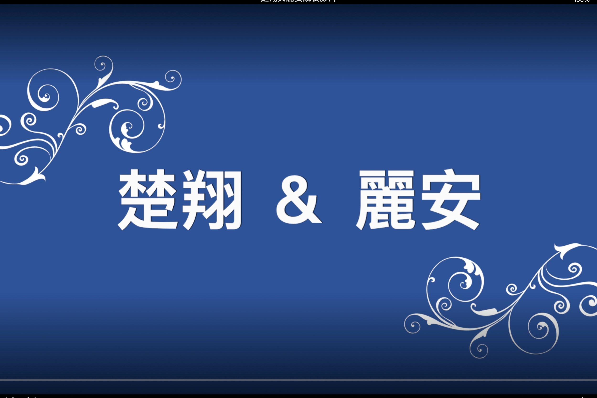 wedding-caridee-oscar-lunch-ambassador-hsinchu-結婚午宴-新竹國賓_92.jpg
