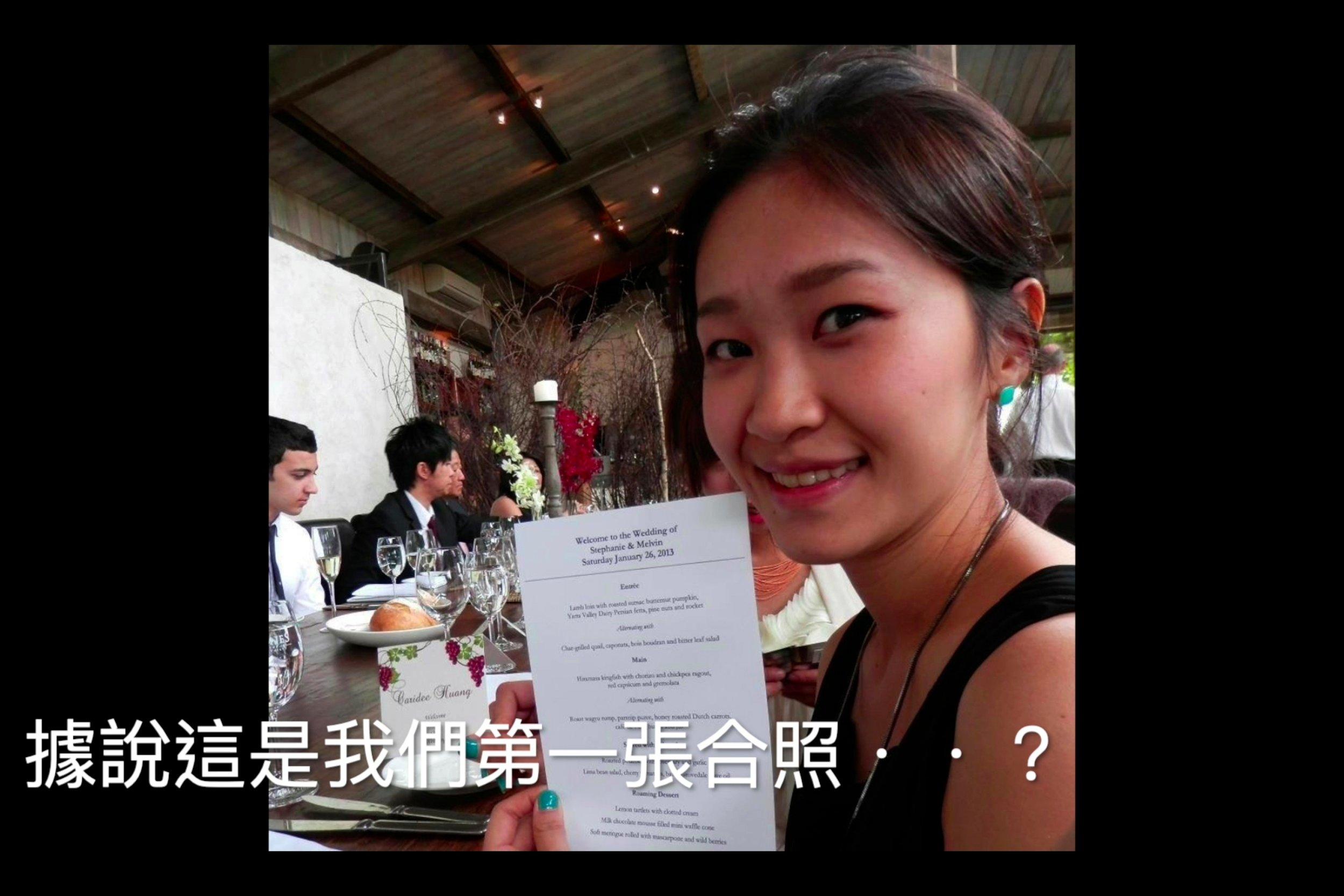 wedding-caridee-oscar-lunch-ambassador-hsinchu-結婚午宴-新竹國賓_98.jpg