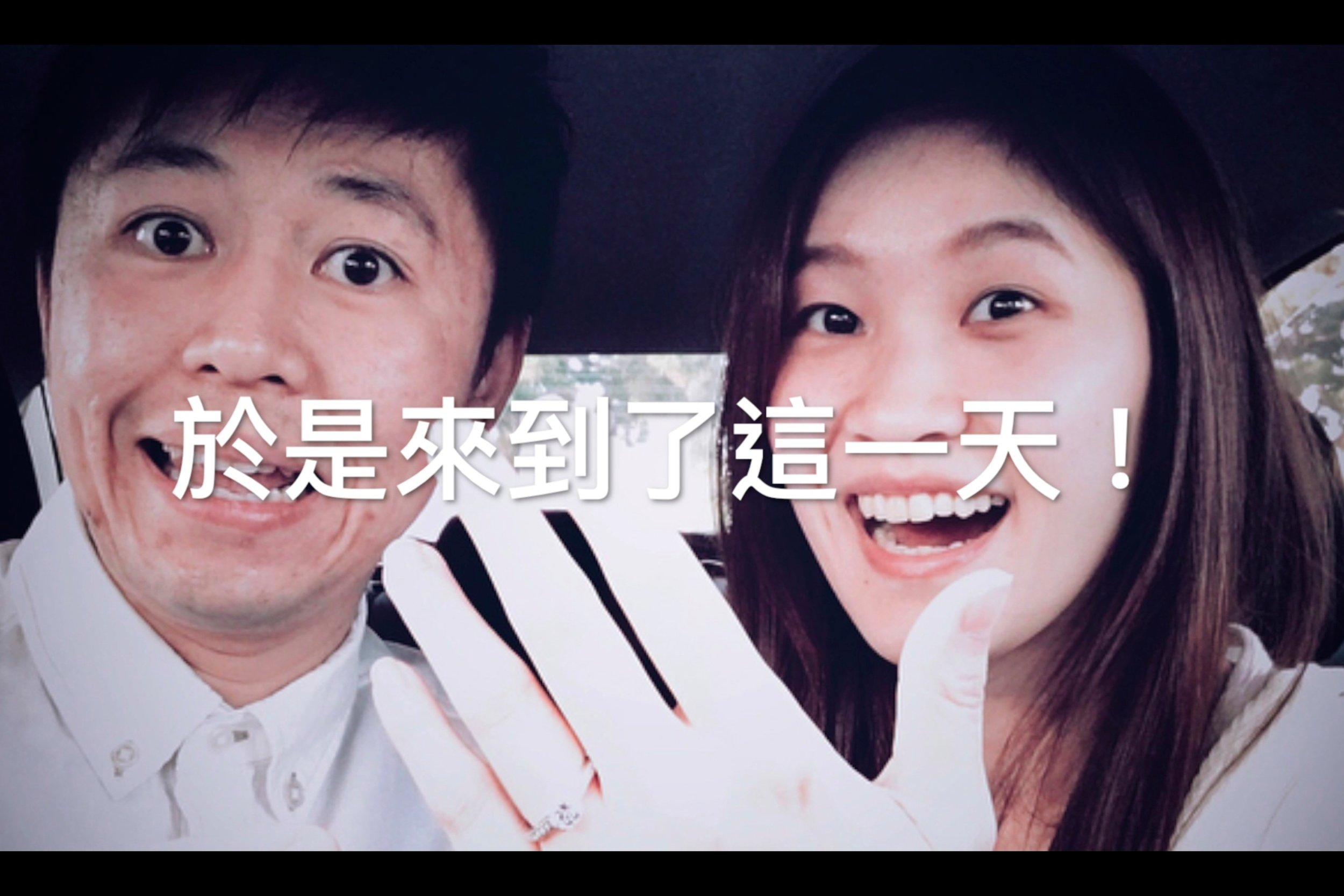 wedding-caridee-oscar-lunch-ambassador-hsinchu-結婚午宴-新竹國賓_101.jpg
