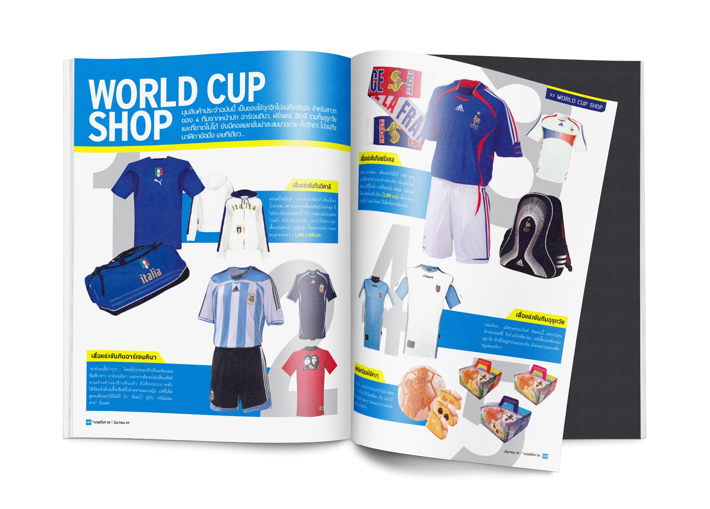 worldcup3.jpg