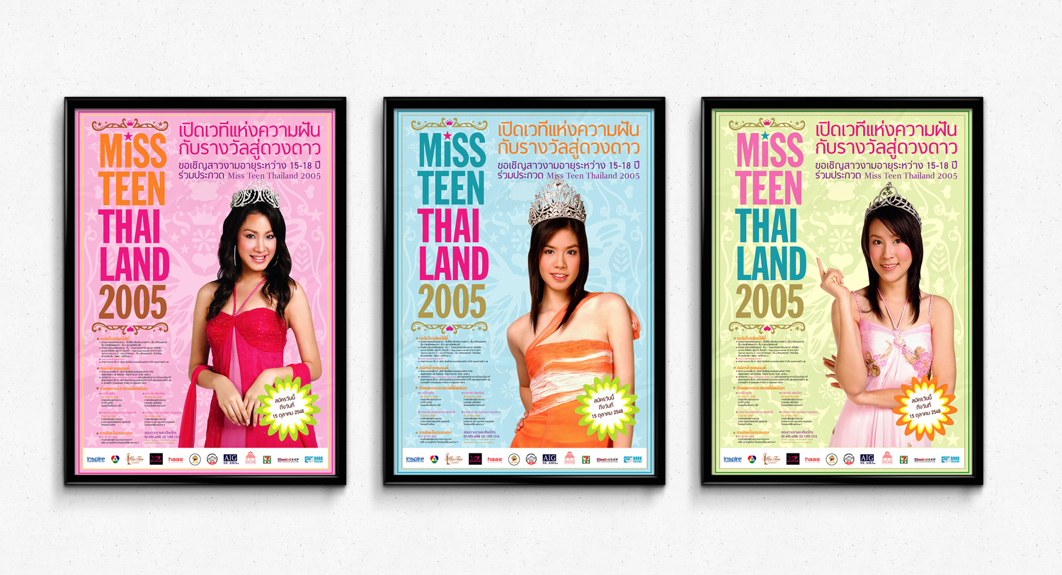 Miss Teen Thailand 2005 Promotion Posters