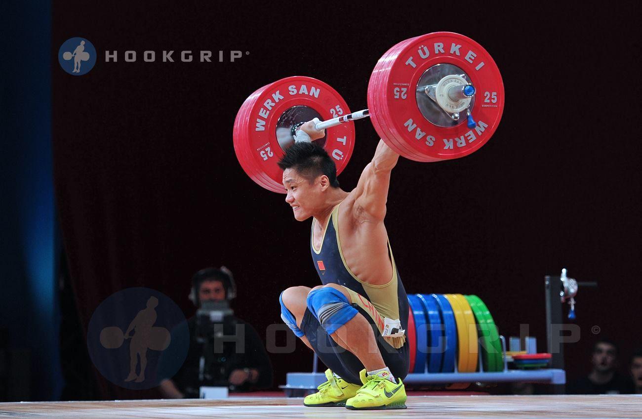 LU Xiaojun.jpg