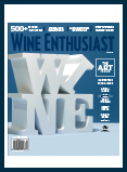 Art & Wine Q&A; Joe Iurato
