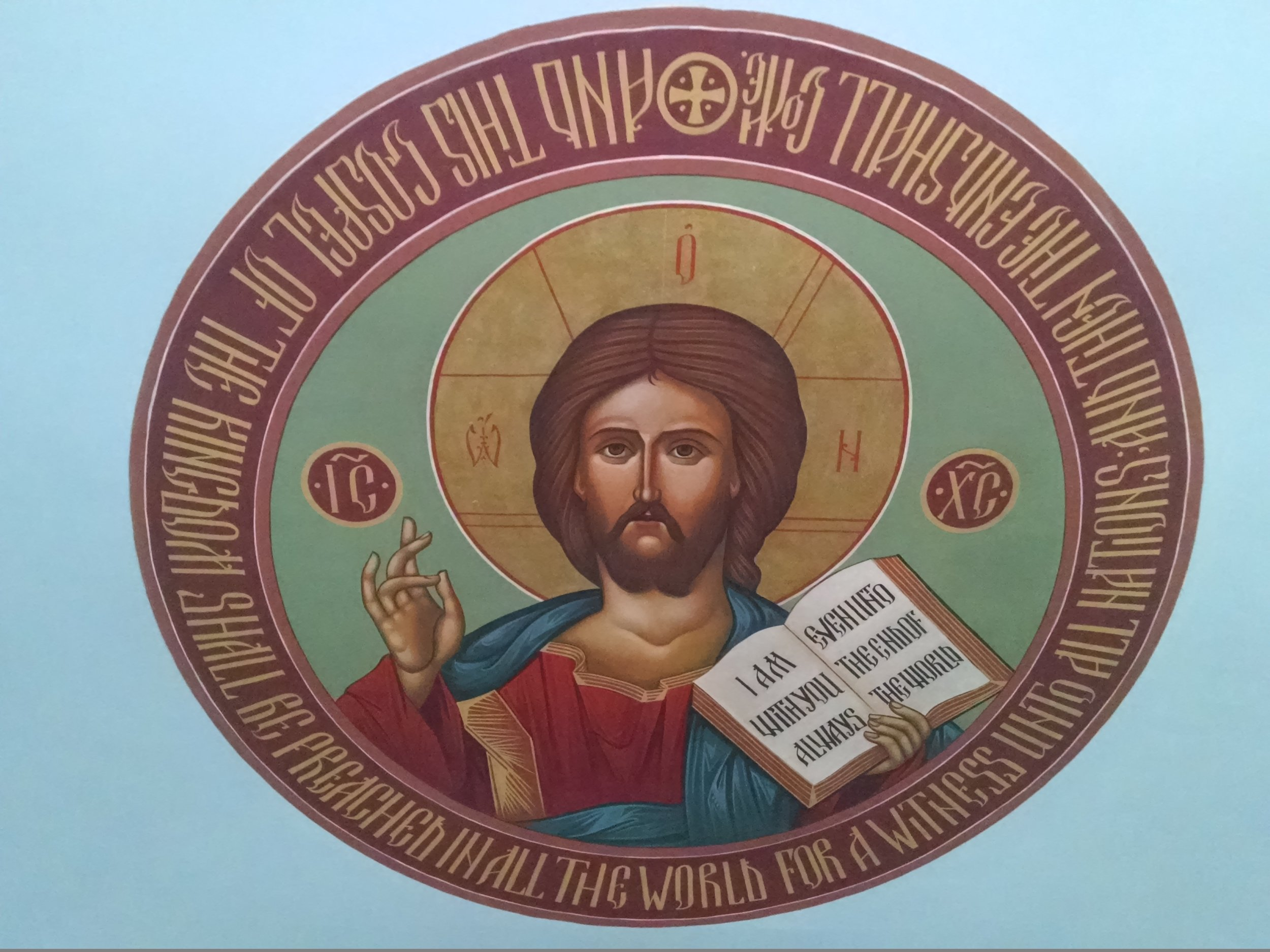 Ceiling Icon of Christ