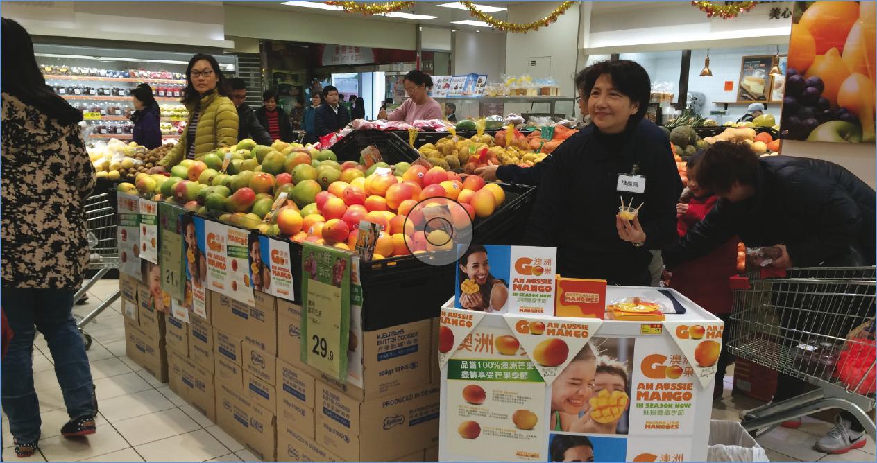 in-store-mango-campaign
