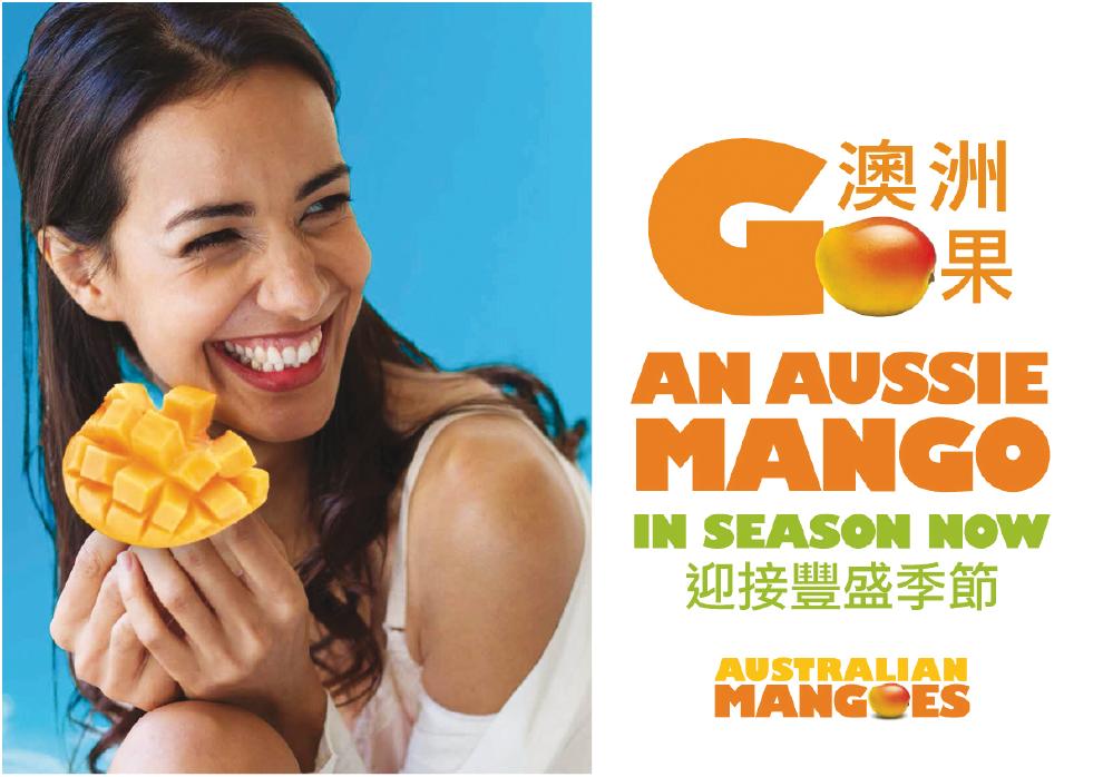 go-an-aussie-mango-poster