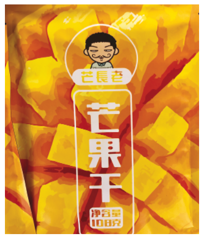 Chinese dried mangoes.
