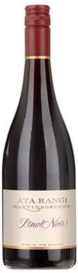 Ata Rangi Pinot Noir $85  One of the worlds best pinot noirs.