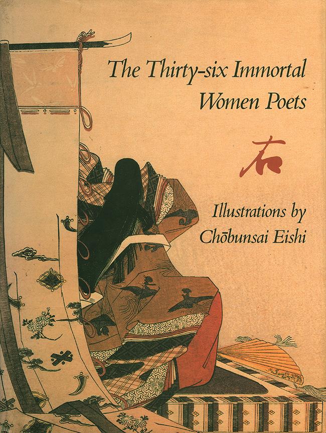 The Thirty-Six Immortal Women Poets