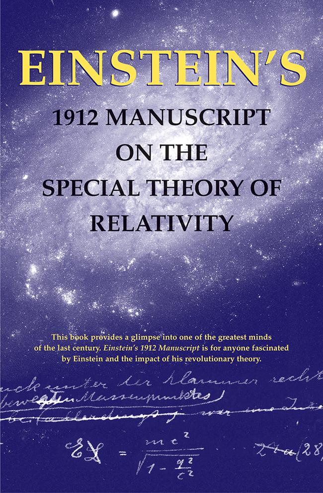 Einstein1912Manuscript.jpg