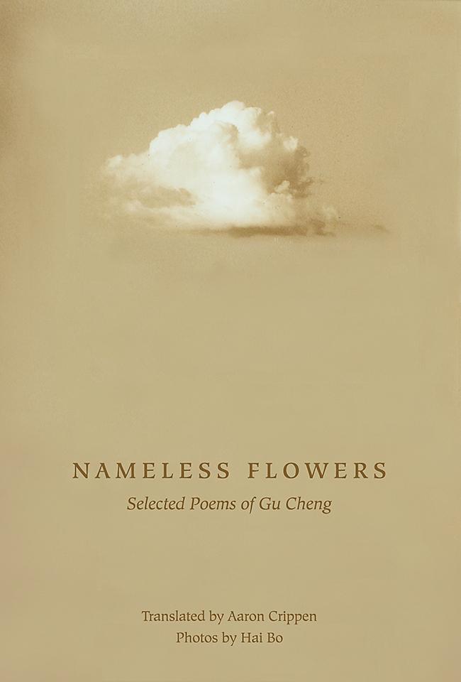 NamelessFlowers.jpg