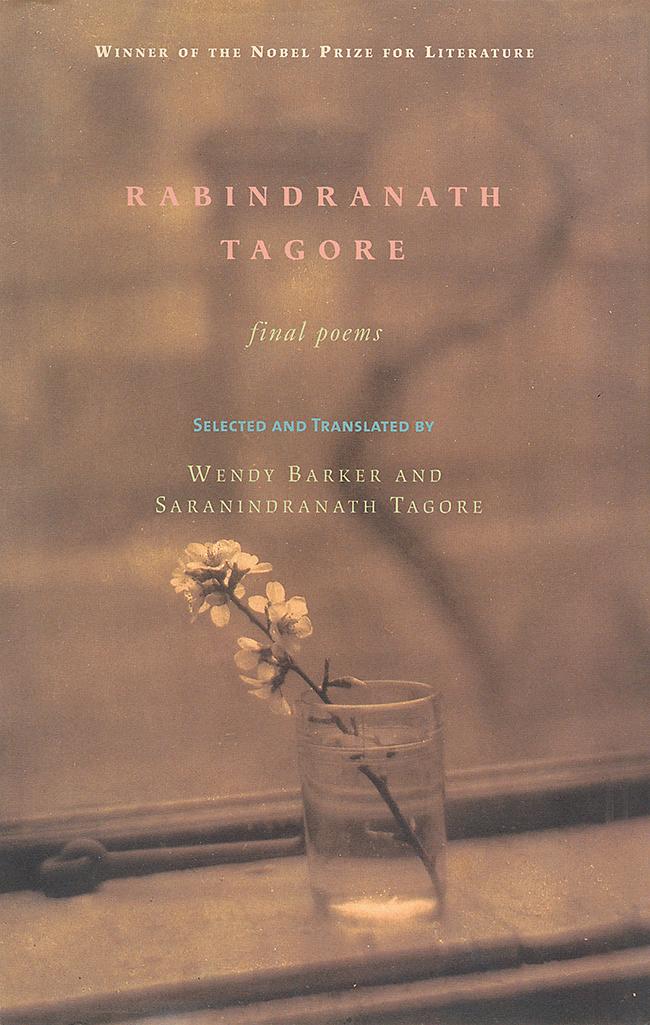 RabindranathTagorePoems.jpg