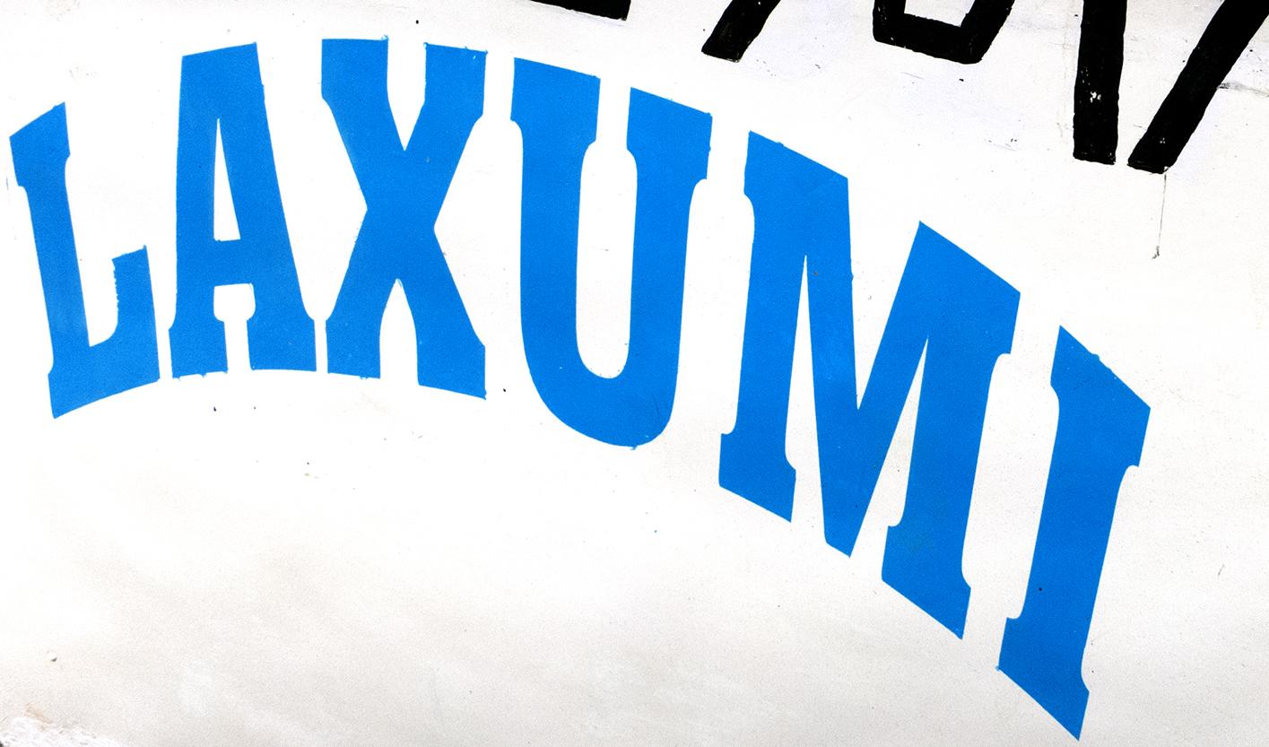 Laxumi, 2013