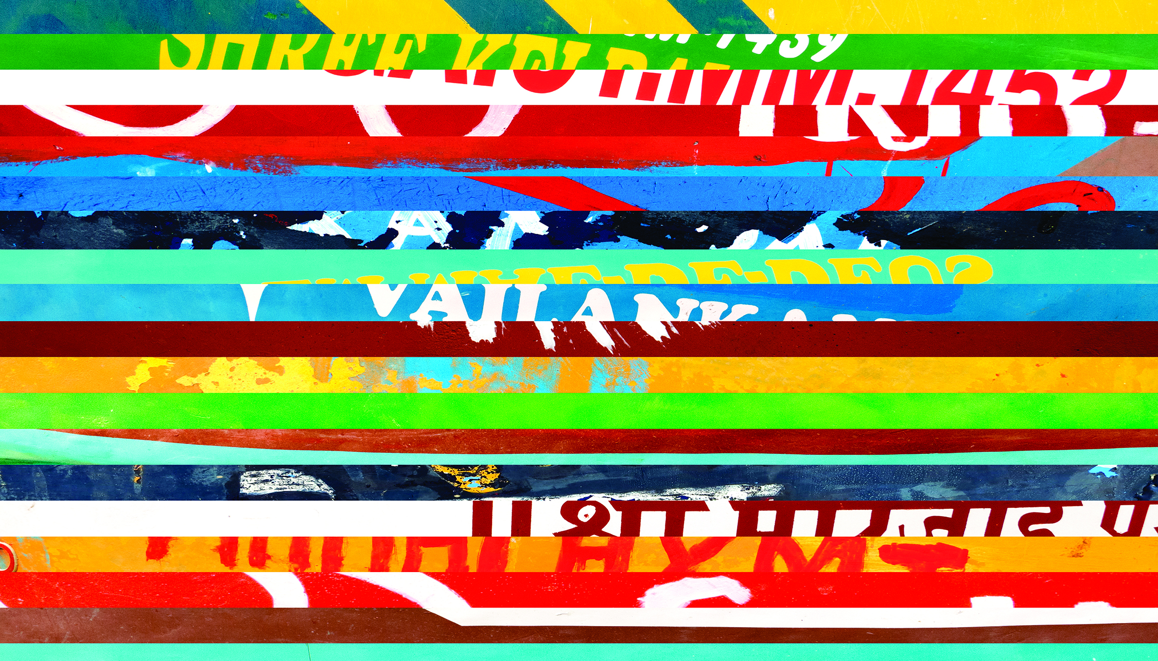 Stripes_40x70_lores.jpg