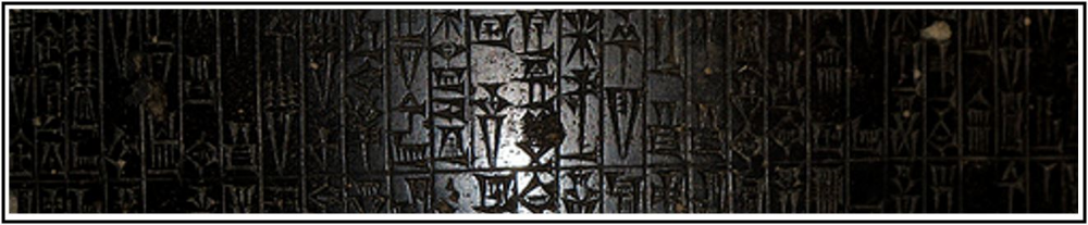 C. States developed legal codes that reflected existing hierarchies and facilitated the rule of governments over people ( Code of Hammurabi  in Babylonia,  Code of Ur-Nammu  in Sumer)