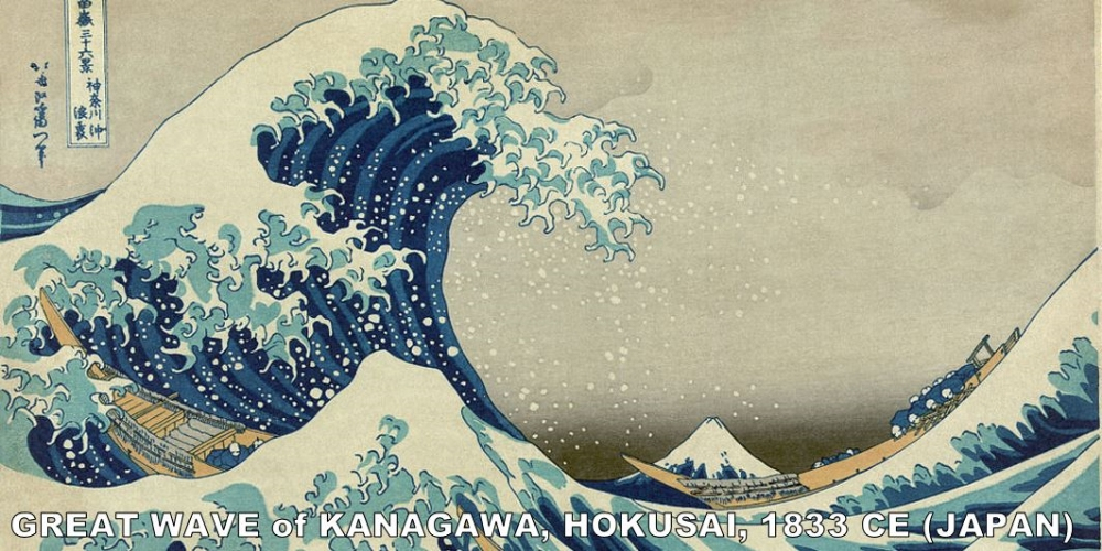 It took me years to realize that this is actually a painting of Mt. Fuji. I always just focused on the huge wave and the boats that were being tossed around. This is easily the most famous piece of Japanese art. It was created as a drawing and then, using that drawing, wood-blocks were created to print the image. The Great Wave is actually one of 36 wood block prints by Hokusai of Mt. Fuji. Mt. Fuji is the focal point of much of Japanese art.