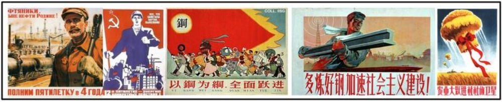A. In the Communist states of the Soviet Union and China,governments controlled their national economies often through repressive policies and with negative repercussions for their populations ( Five Year Plans , Great Leap Forward ) .