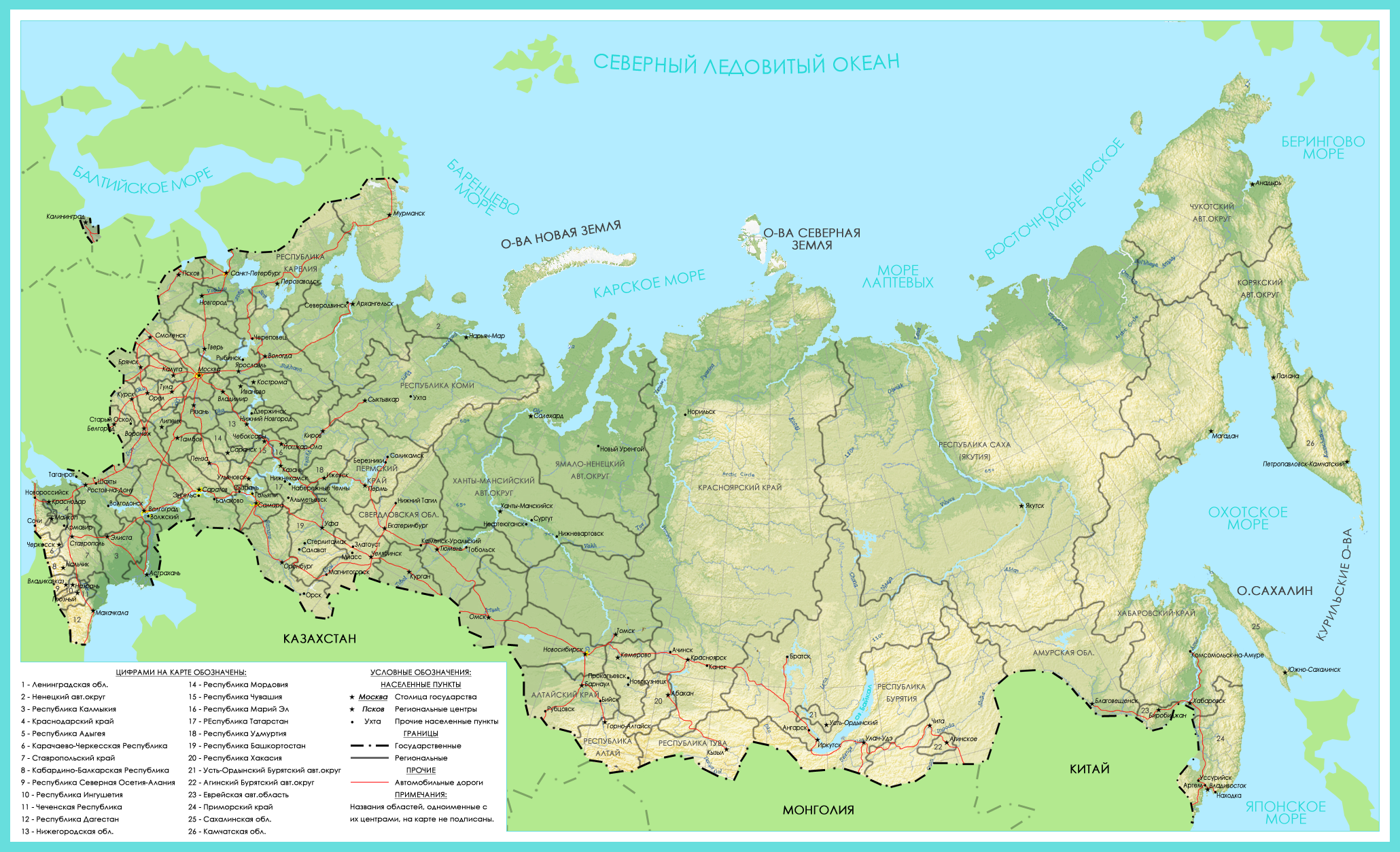 russia federation map.png