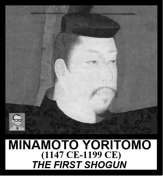 SHOGUN MINAMOTO YORITOMO.JPG