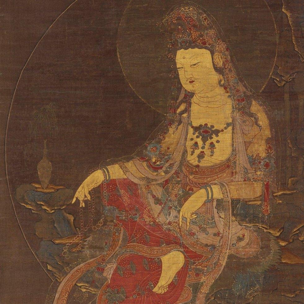 Water-Moon Avalokitesvara.jpg