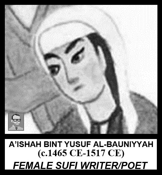 AISHAH BINT YUSUF AL BAUNIYYAH.JPG