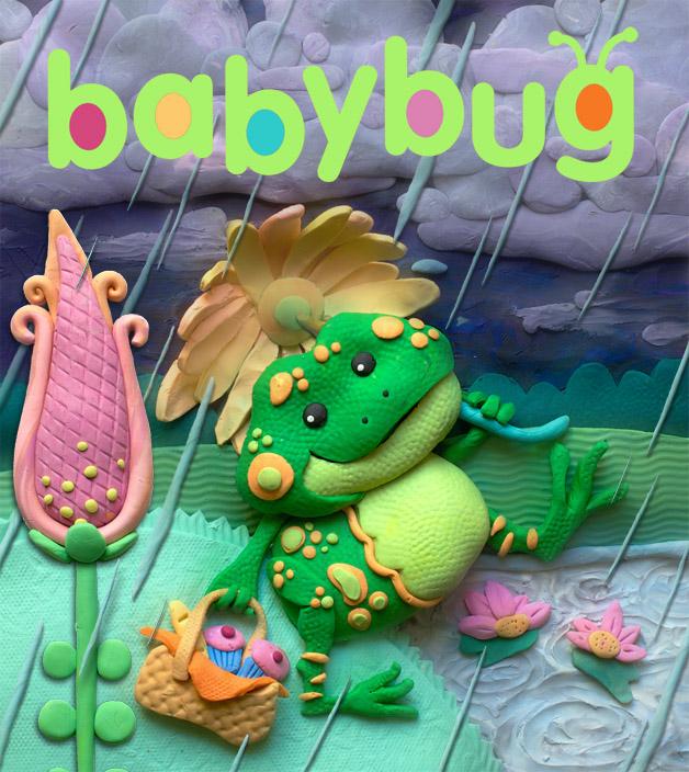 Babybug cover April 2016