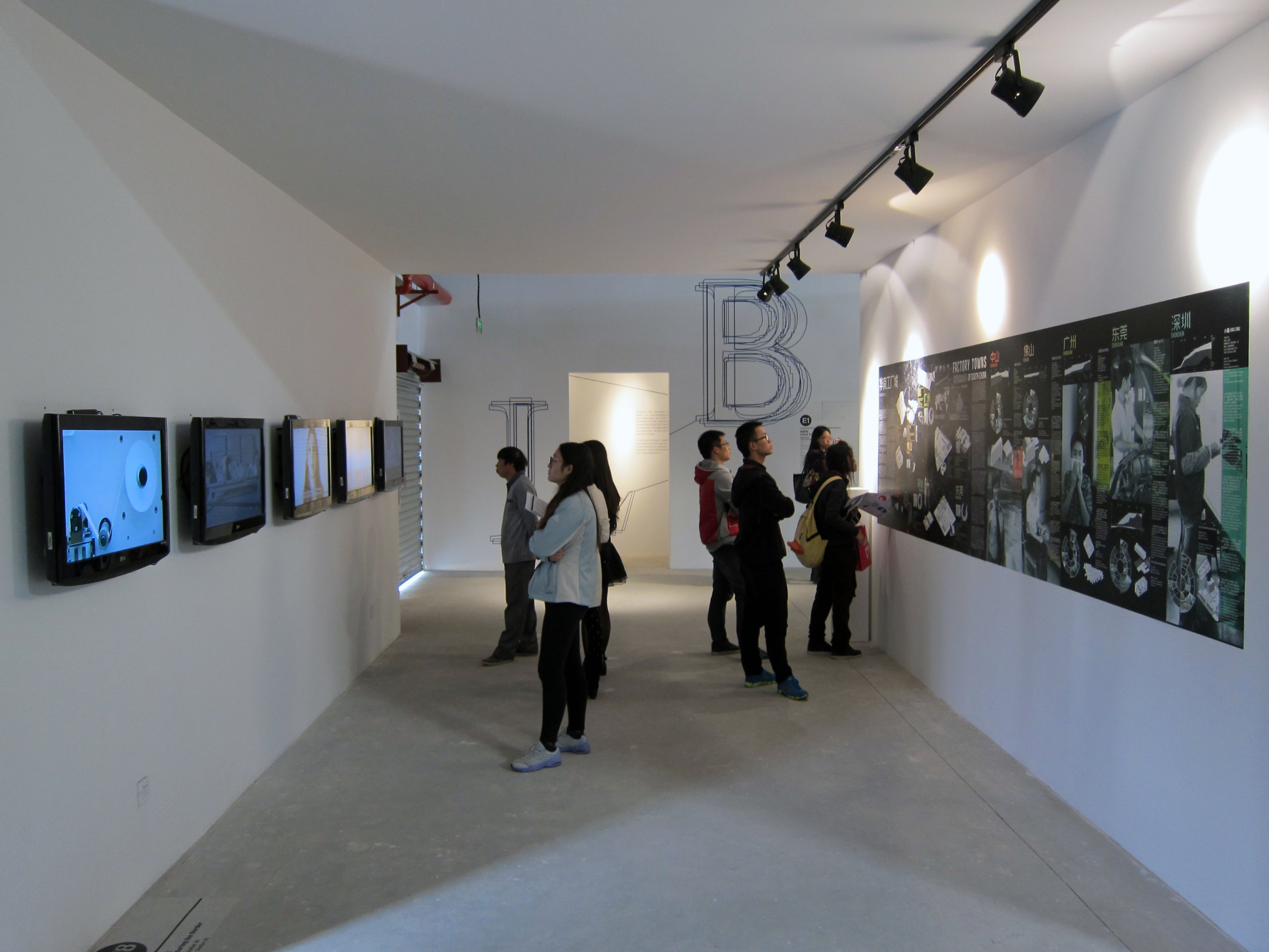 """Copy of """"Factory Towns of South China"""" at the 2013 Bi-City Biennale of Architecture and Urbanism in Shenzhen (with Li Xiaofei)"""