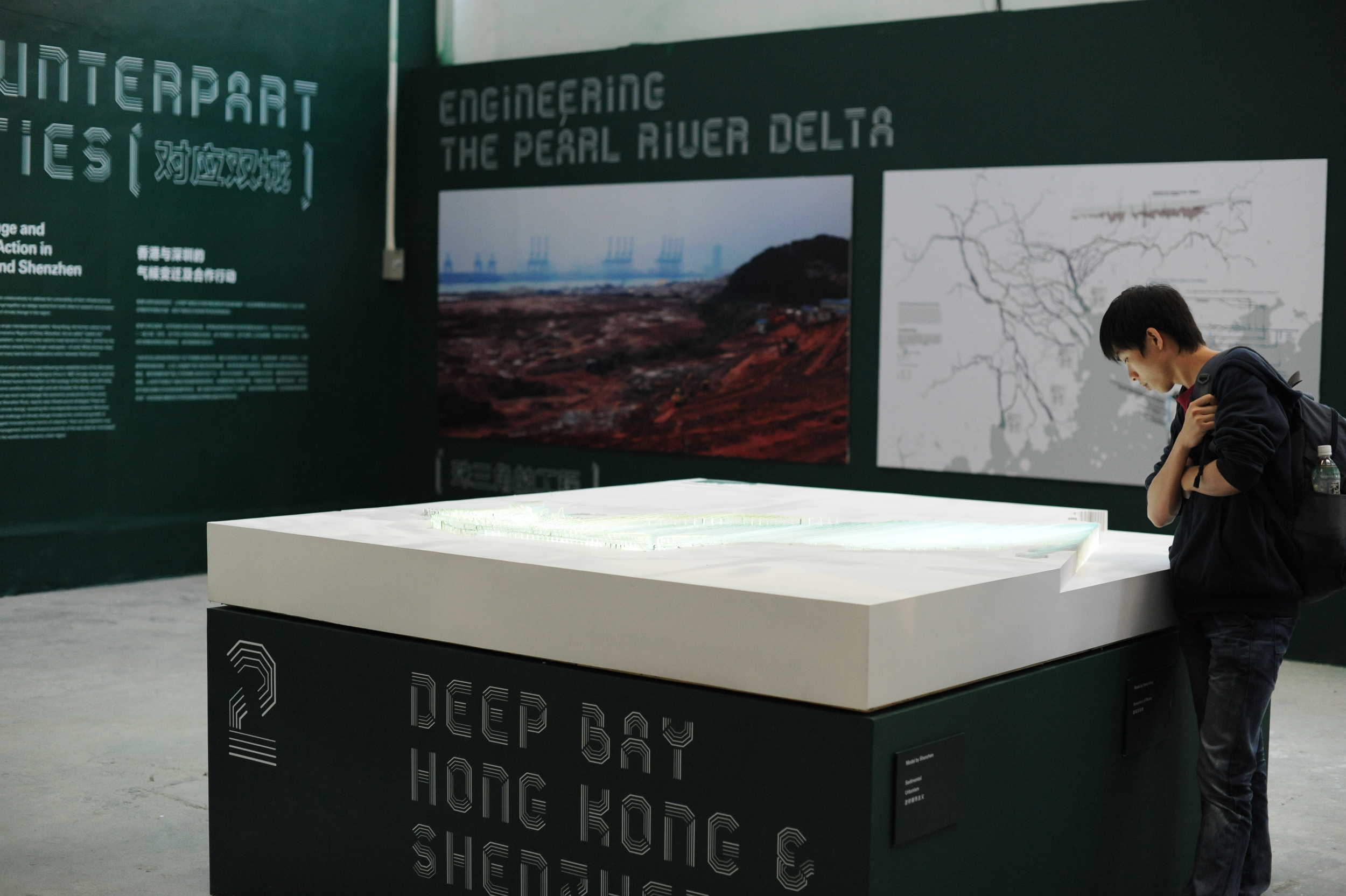 """Copy of """"Pearl River Delta Special Ecological Area"""" at the 2011 Shenzhen Biennale of Urbanism/Architecture"""