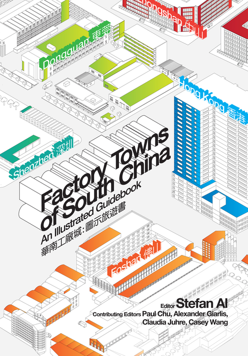 Factory Towns of South China_Stefan Al.jpg