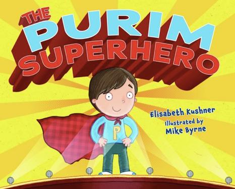 Purim Superhero.png