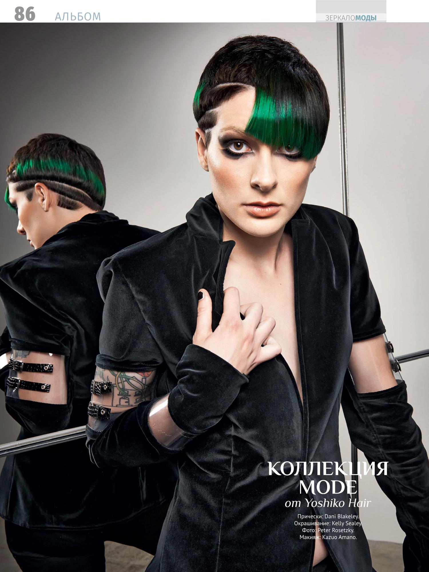 yoshikohair_stkilda_melbourne_hairdresser_hairsalon_zm17_1