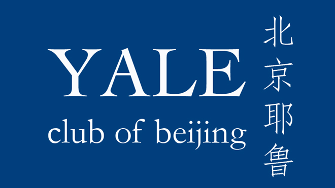 yale_club_of_beijing_logo.jpg