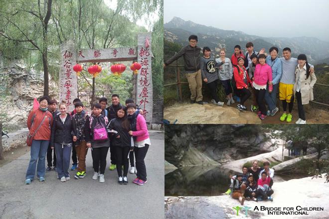 Trip to Miyun.png