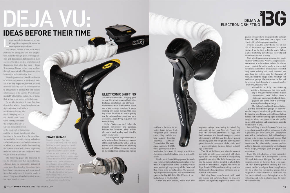 Behold the glorious future... sort of. Source:  VeloNews