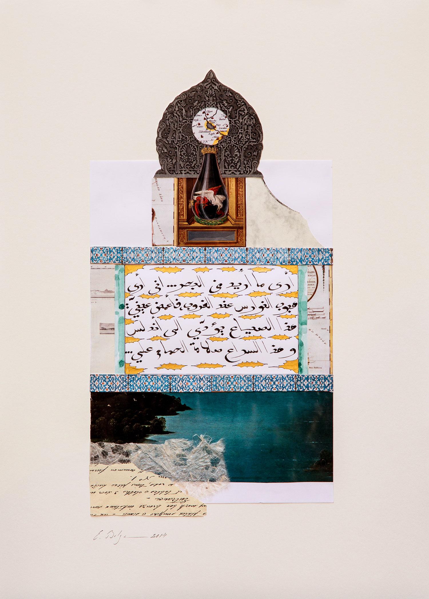 Rubayat (Mahmoud Darwish) II  Paper, Iranian ink, gold and watercolour on paper 53 x 38 cm 2014