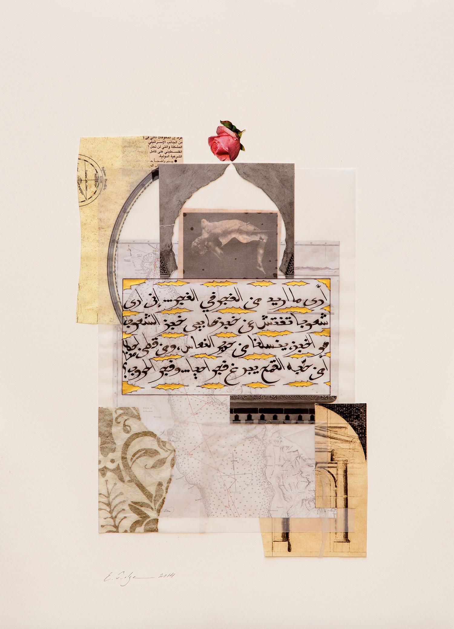 Rubayat (Mahmoud Darwish) XIV  Paper, Iranian ink and gold on paper 53 x 38 cm 2014