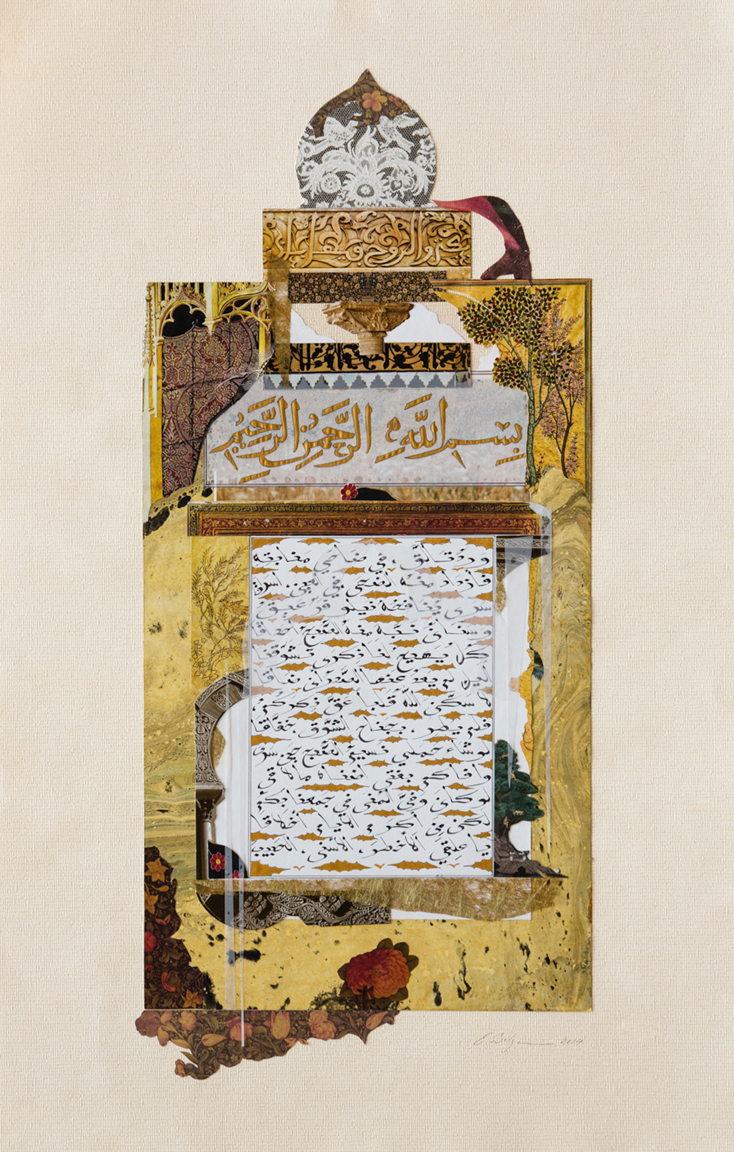 Ibn Zaydun to Walladah I  Paper, Iranian ink and gold on hand dyed paper 2014