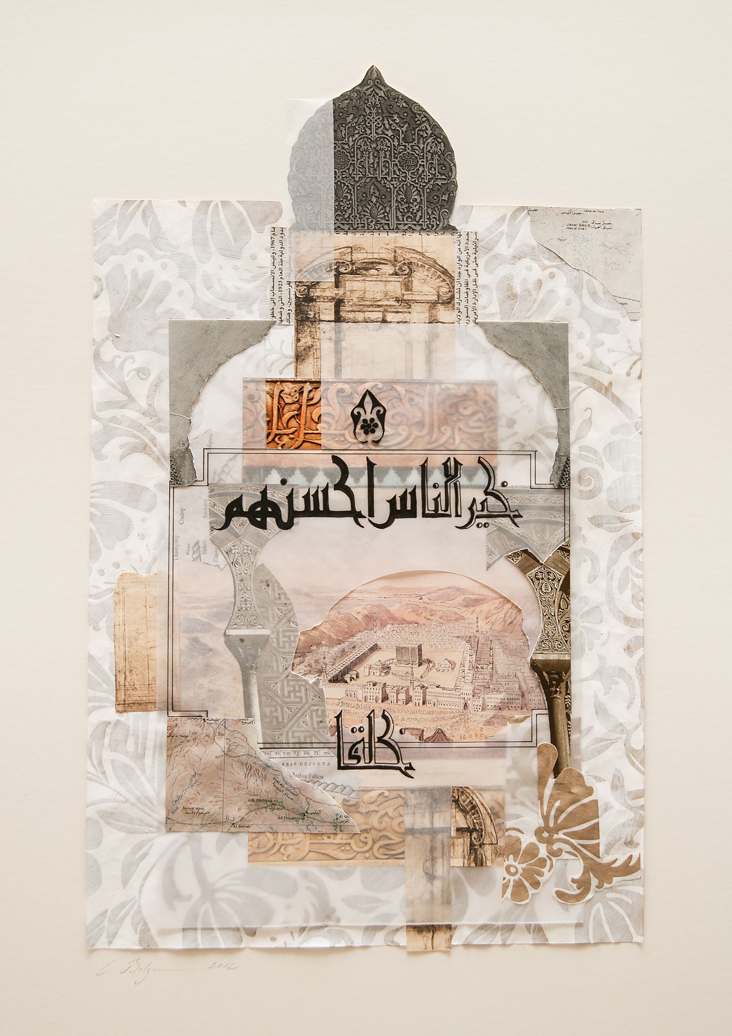 A Window to Makkah   Private Collection Louth, Ireland  Stucco, paper and Chinese ink on paper 37 x 65 cm 2012