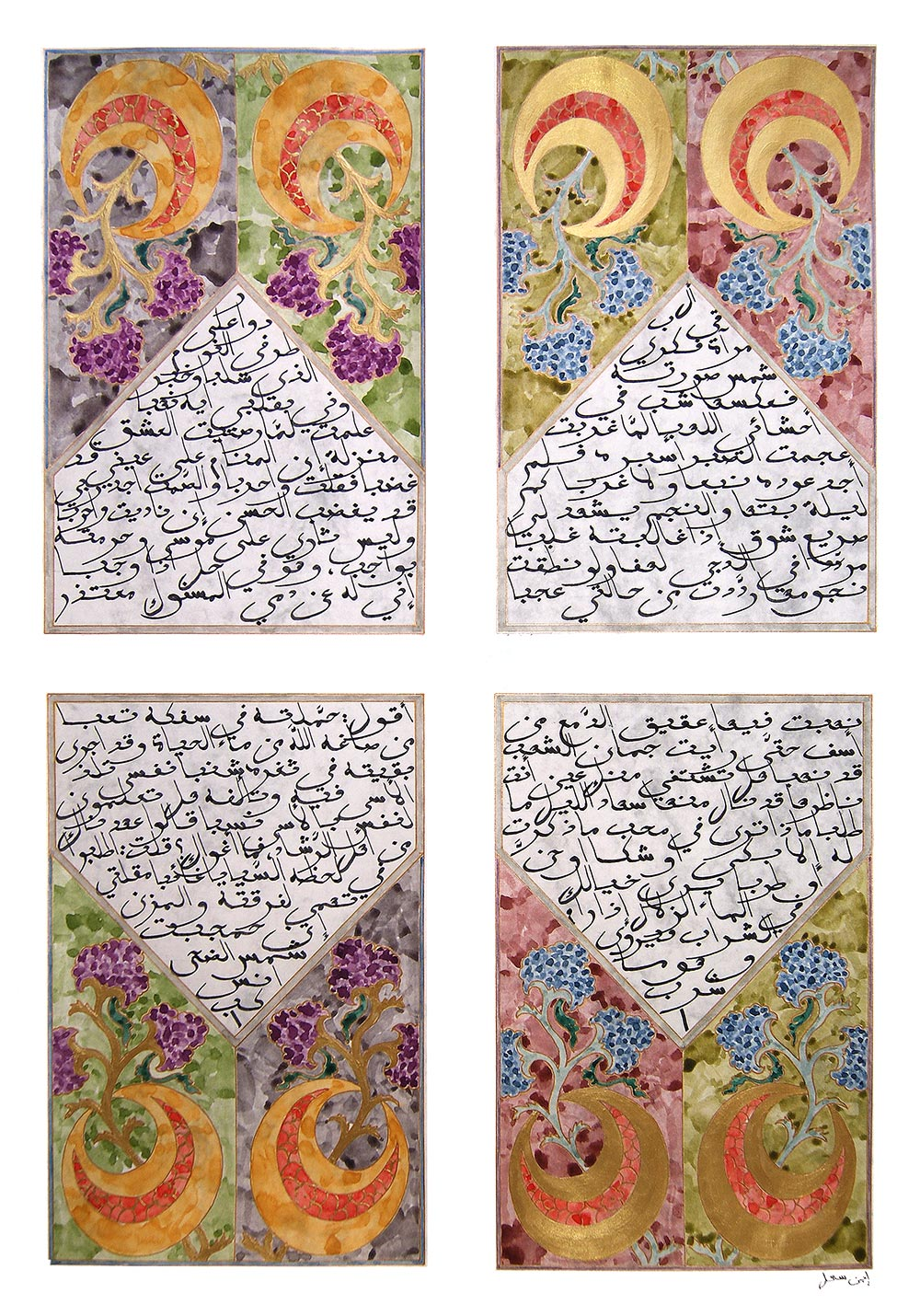 The One Thousand and One Nights II   Watercolour, gold paint and Indian ink on paper 21 x 29.6 cm each 2010