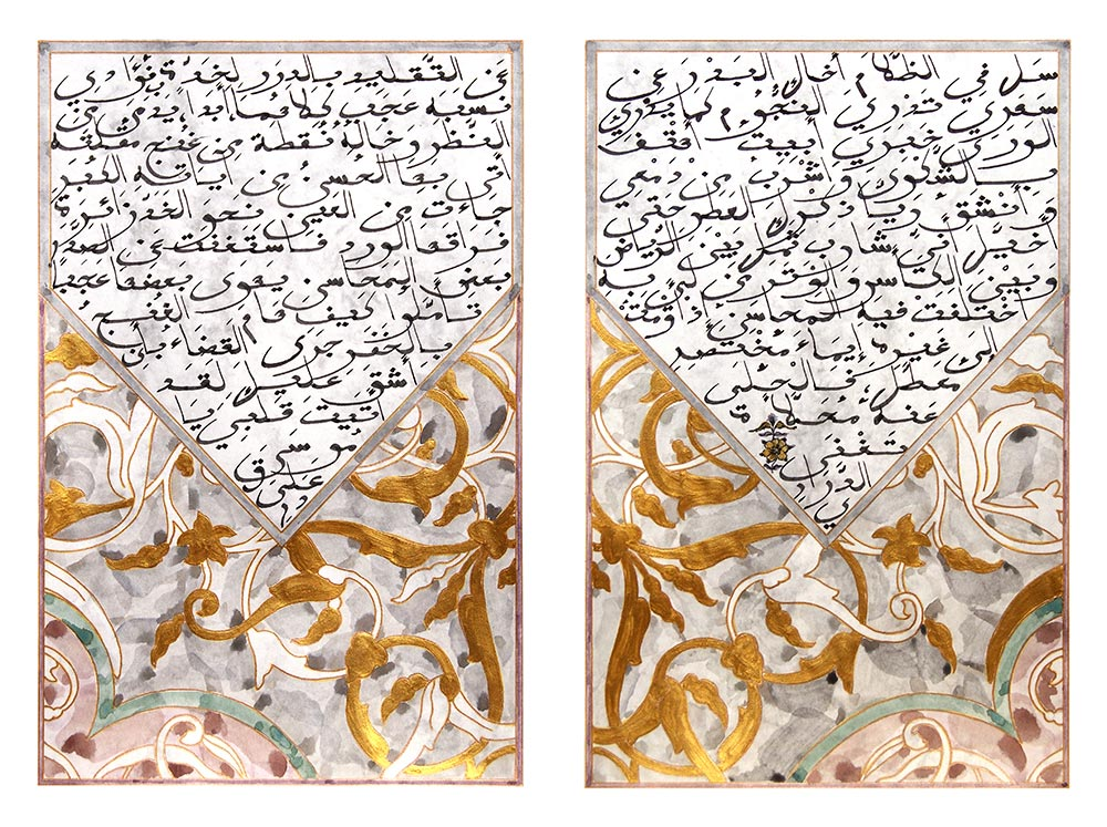 Arabesque   Watercolour, gold paint and Indian ink on paper 21 x 29.6 cm each 2010