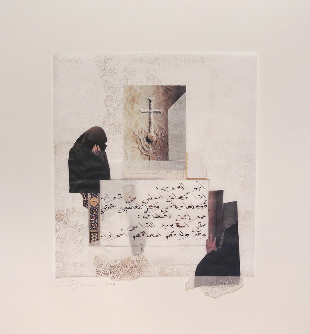 Grief   Private Collection London, United Kingdom   Paper and ink on hand treated pergaminata paper 2014