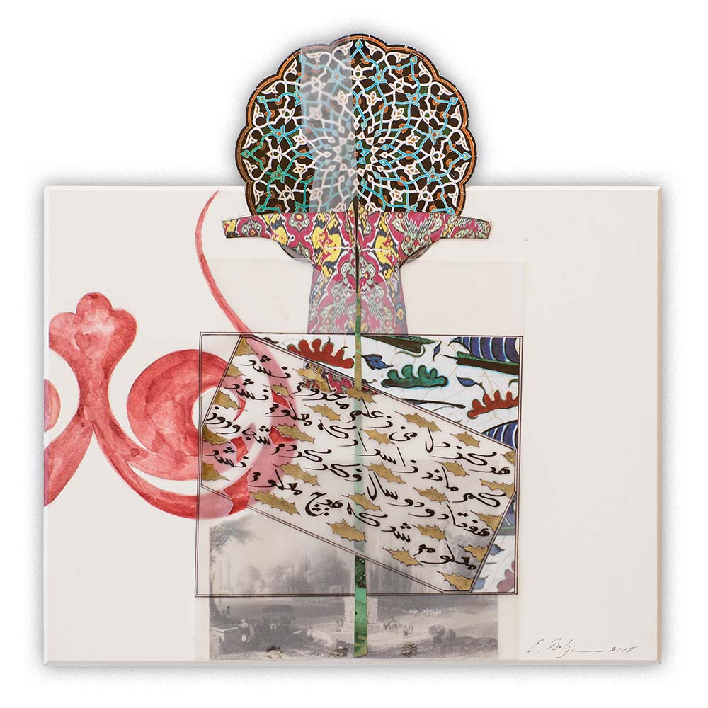 Ornament   Private Collection Vence, France  Paper, calligraphy ink, gold and watercolour on solid mount board base 31.5 x 30 cm 2015